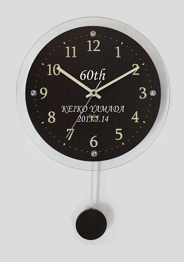 伝想丸時計のイメージ画像